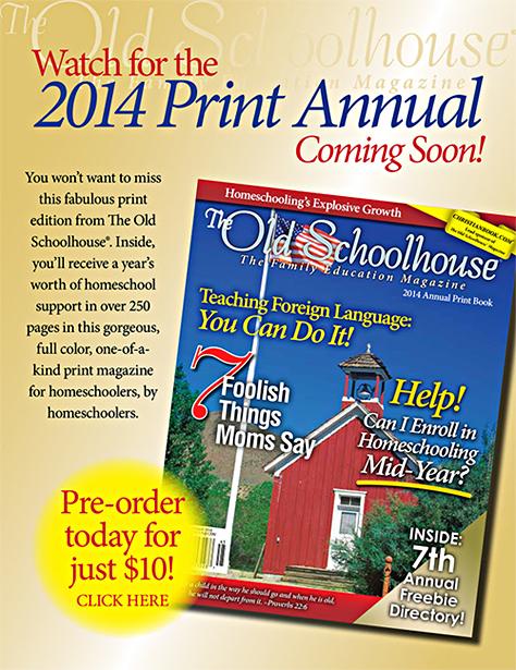 Pre-Order 2014 Print